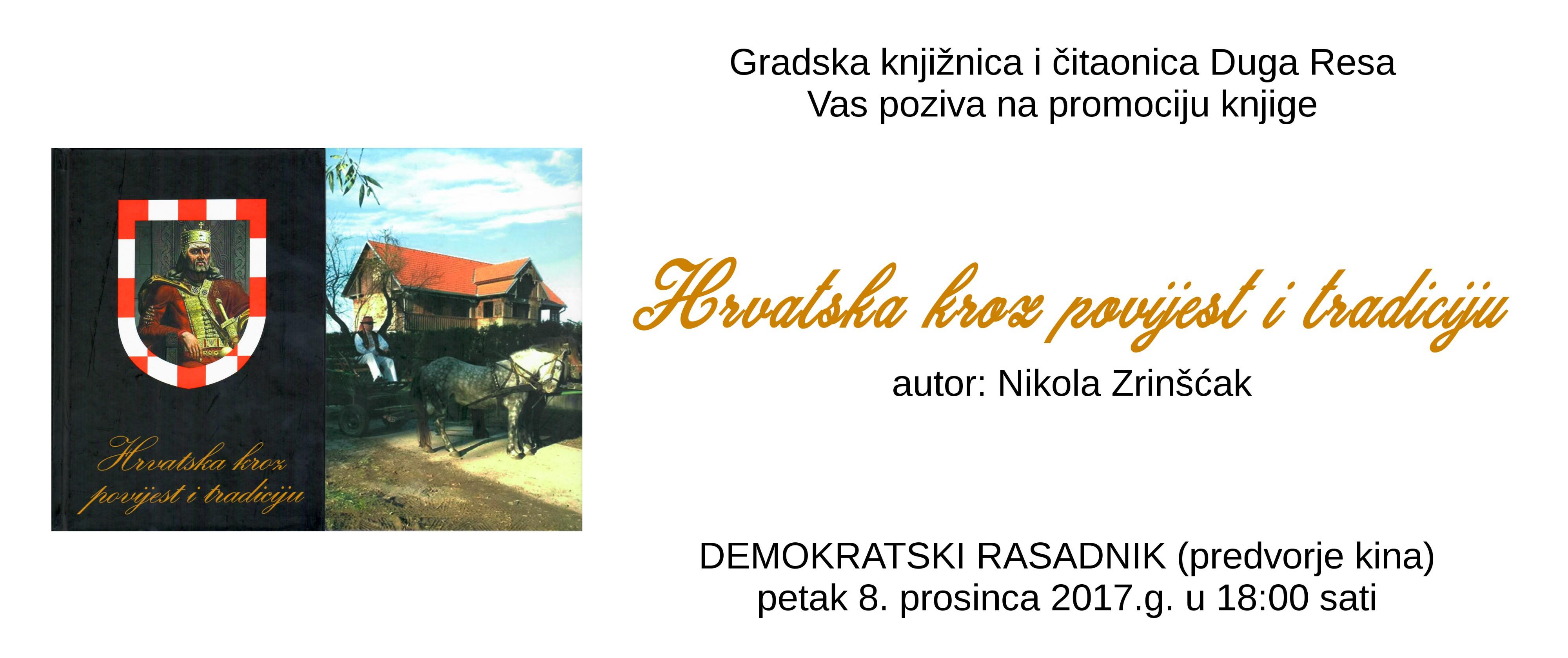 hrvatska-povijest-tradicija-pozivnica